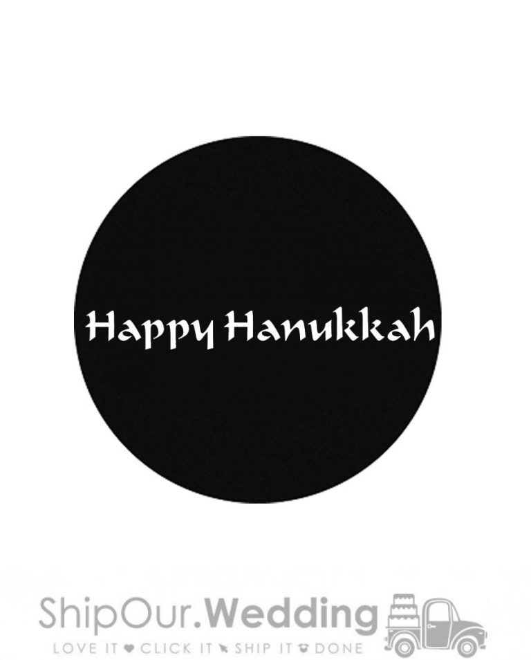 steel gobo happy hanukkah